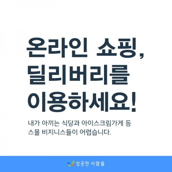 3669061052d4dce98f46442f73f5d447_1586294849_2101.jpg